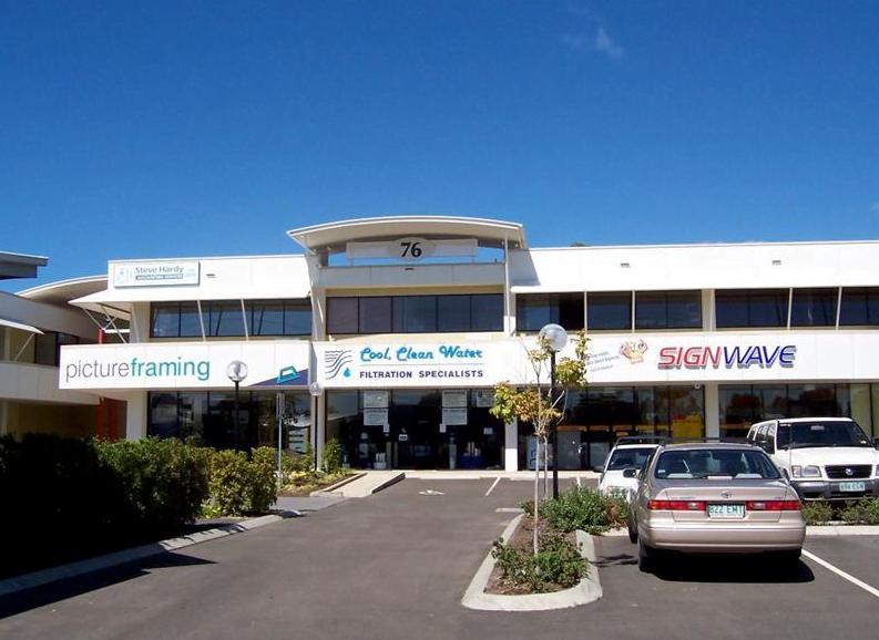 Headland Business Park, 76 Wises Road Buderim